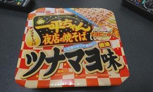 【食べてみた】一平ちゃん 夜店の焼きそば ツナマヨ味