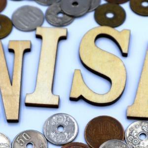 NISAとはなにか?投資に役立つ3つの制度を徹底解説