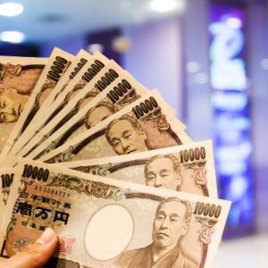 10万円から始められるおすすめの投資法4選
