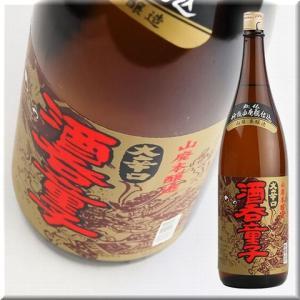 山廃 本醸造 大辛口 酒呑童子(しゅてんどうじ)【ハクレイ酒造】