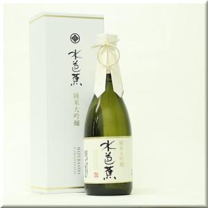 水芭蕉(みずばしょう) 純米大吟醸 VINTAGE(みずばしょう)【永井酒造】