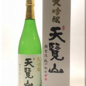 天覧山(てんらんざん)大吟醸【五十嵐酒造】