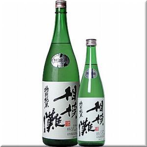 相模灘(さがみなだ)純米吟醸 美山錦【久保田酒造】