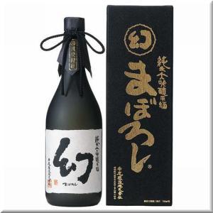 純米大吟醸原酒 幻(まぼろし)黒箱【中尾醸造】