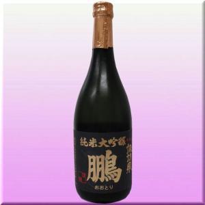 諏訪泉(すわいずみ)純米大吟醸 鵬(おおとり)【諏訪酒造】