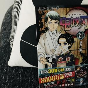 すみっコぐらし★1000yenのお手頃福袋ポチ