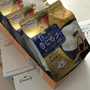 美味しかったゼロカロリー☆たらみの杏仁マンゴー