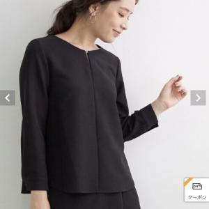ROPE' PICNIC★TPO対応!きれい目に着られる服