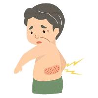 久々の襲来 帯状疱疹からの脱出