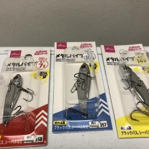 今日のダイソー レア商品ゲットだぜ!!からのリール改造