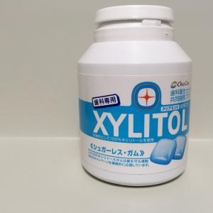 唾液を増やす!キシリトール100%ガムで潤い対策!