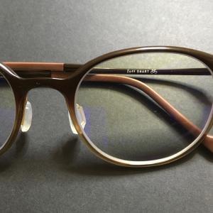 【目の疲れ】ブルーライトカットメガネを1ヶ月使い続けてみた。