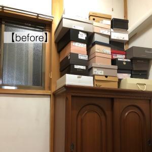 【1日1捨の成果】靴の整理、ビフォーアフター