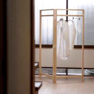 東屋の衣桁で部屋干しの動線が改善した話。