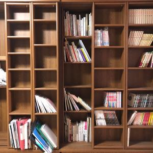 本棚の整理、経過報告