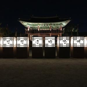【水原】華城行宮の夜間公開へ。夏季限定の幻想的な光景