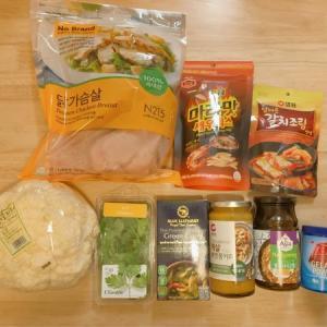 【新道林/シンドリム】大型スーパーは日本食材やエスニック食材の宝庫!eマート新道林店