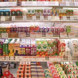 日本製品・日本食品が買える韓国のネットショッピングサイトをまとめました