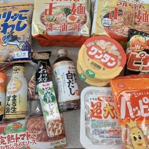 아키바스위트 で日本製品を購入しました