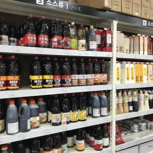 【弘大】韓国の日本食スーパーに行ってみた!@모노마트/モノマート