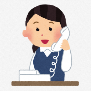 物件の掃除をお願い。管理会社に遠慮がちに電話をした話。