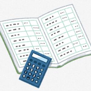 「弥生会計20」を使って帳簿つけ始めた感想&iDeCoをスイッチングしたその後。