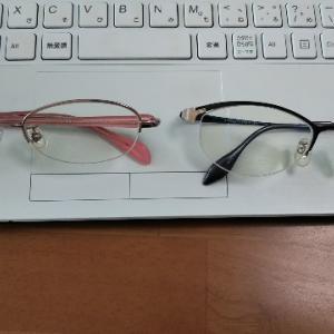 メガネを新調。近くを見るときにメガネを変えることにしました。