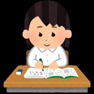 ドラゴン桜 教育活用法 8話 受験の夏 タイプ別勉強法(前編)