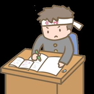 ドラゴン桜 教育活用法 7話-2 天野から学ぶ「気分」変化術