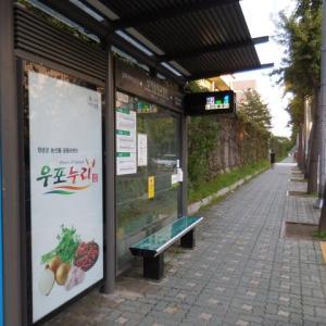 ソウルのバス停