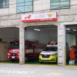 韓国の消防署