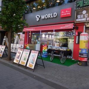 韓国・ソウルの携帯電話ショップ
