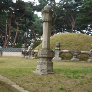 李朝の王陵