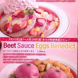 エッグスンシングスのいちごと桜ホイップのパンケーキとビーツソースのピンクベネディクト(期間限定)