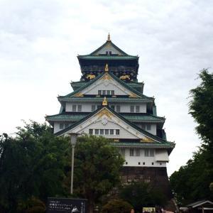 【大阪旅行】西成のなべやで牛肉鉄鍋を食べてきました❤