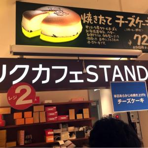 【大阪旅行】ディグラボ ソフトクリーム研究所とりくろーおじさん❤