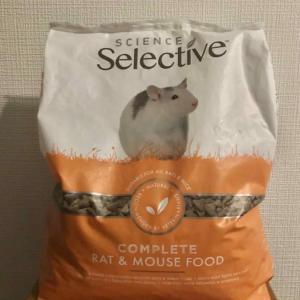 【レビュー】ファンシーラット専用フード「Science selective Rat」