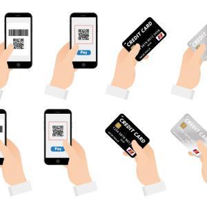 PayPay(ペイペイ)と相性が良いおすすめクレジットカード3選【2020年】