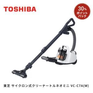 【30%ポイント還元】東芝掃除機トルネオミニ VC-C7A-W