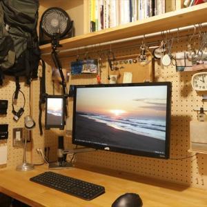 小さな書斎を在宅勤務・テレワーク&夏仕様にする