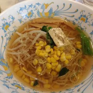 ランチ <社員食堂・麺類・丼>