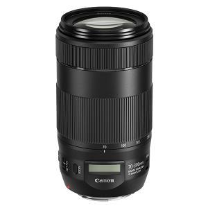 新しい相棒がやってきた Vol.7 <望遠レンズ EF70-300mm f4-5.6 IS II USM>