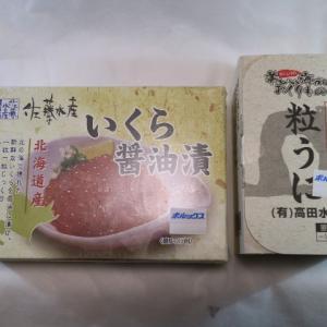 函館 Vol.12<函館のおみやげ>