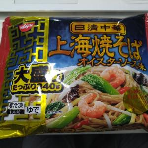 ランチ Vol.8 <会社でのお昼ごはん~>