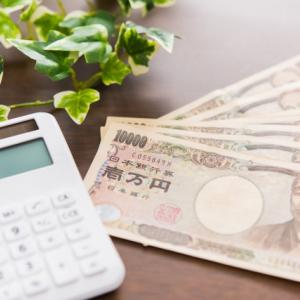 【10月家計簿】現金払いの額に驚く❗️とキャッシュレス決済を円滑にする方法