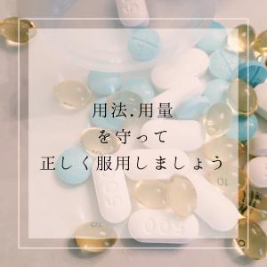 信じられない!小児適応外の薬を勝手に飲ませて旦那