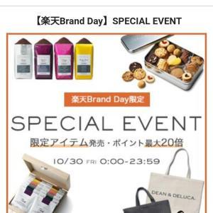 【DEAN&DELUCA】10/30 0時~30%DEALと限定トート♡他にも再販祭り!!