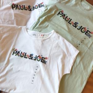 【ユニクロ購入品】2店舗まわってGET!Paul & JOEコラボTシャツ