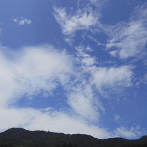 青い空 白い雲 by 空倶楽部