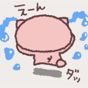 マネー!👌(¥[]¥)プリーズ!